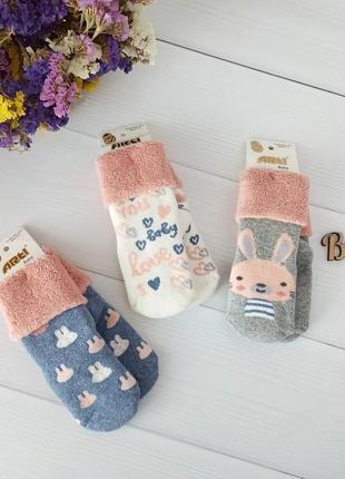 ❄️ махровые носочки для девочек 12-18 мес., набор 3 пары. турция арти