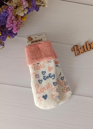Махровые носочки с отворотом для девочек 12-18 мес. турция арти