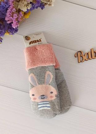 Махровые носочки для малышей 12-18 мес. турция арти