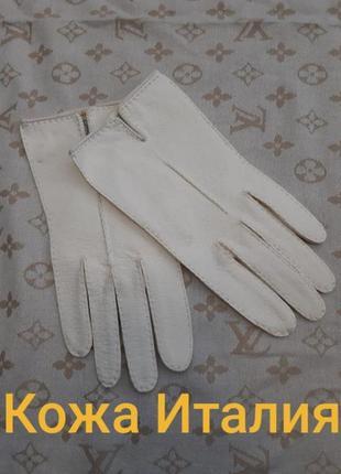 Перчатки кожа италия ручная работа