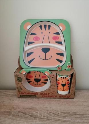 Набір посуду з тигр  бамбукового волокна посуд бамбук дитячий