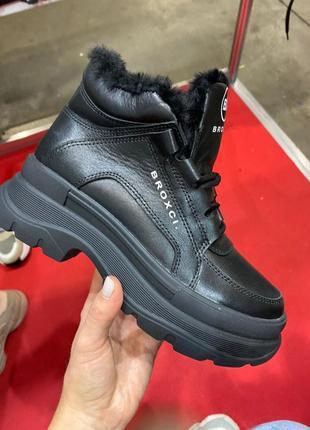 💥чёрные ботинки, кросовки натуральная кожа зима