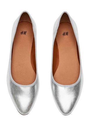 В наличии серебрение балетки h&m