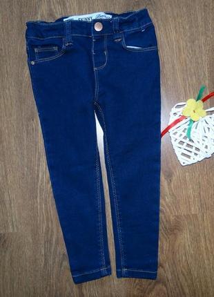 Стильные джинсики denim
