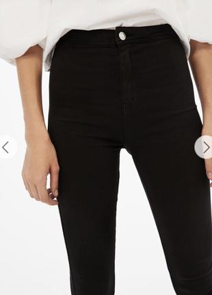 Черные джинсы высокая талия bershka