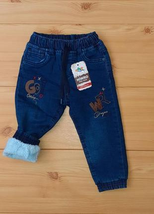 Теплые джинсы на травке (махре) для мальчика рр.80-104 beebaby (бибеби)