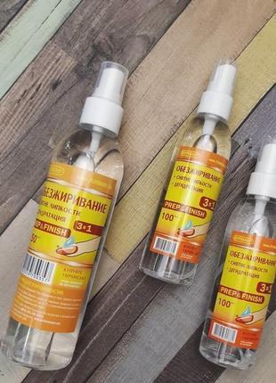 Обезжириватель. жидкость для снятия липкости, дегидратация фурман ( объем 100 мл)
