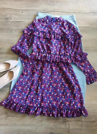 Платье boohoo в романтичном стиле.