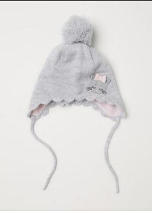 Утеплена шапка h&m