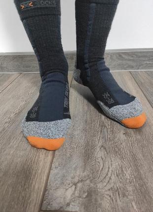 Трекинговые термоноски x-bionic  x-socks® trekking silver