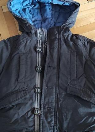 Тепла курточка для хлопчика