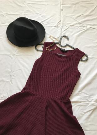 Красивое базовое платье new look