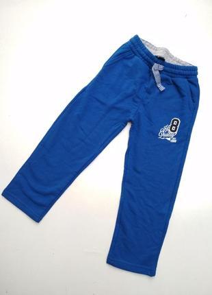 Спортивні штани двунитка