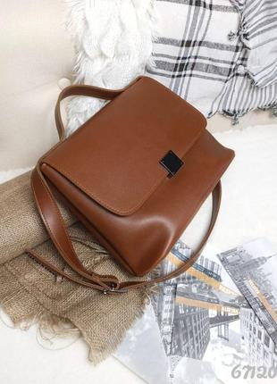 Молодежная сумка цвет терракотовый