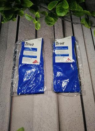 Гетры футбольные синие специальные две пары набор