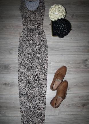 Шикарное платье в пол леопардовой расцветки