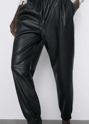 Кожаные штаны, джоггеры zara