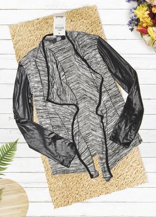 Кардиган накидка с черными рукавами miss sassy by denim co