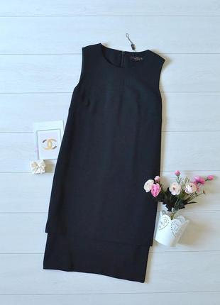Стильне комбіноване плаття next