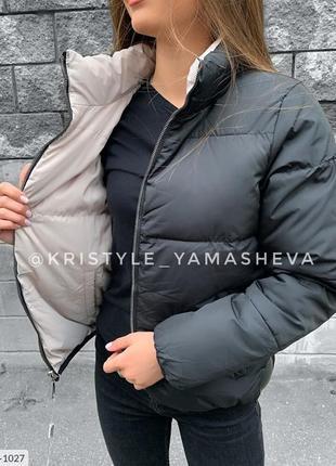 Куртка двухстороння  двухцветная осень весна деми 200 синтепон