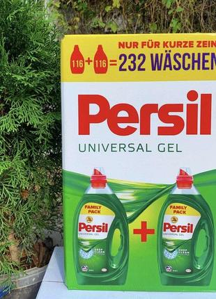 Топ продаж🔥🔥  рідкий концентрований порошок для прання persil universal gel 5.8 л