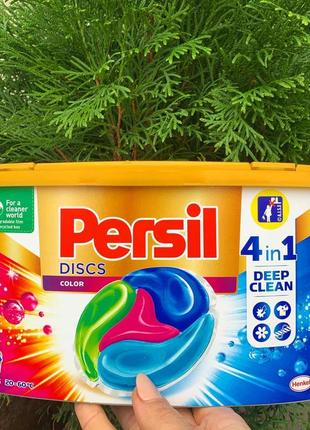 🌸🌸🌸 чотирьох компонентні капсули для прання persil color discs 4in1  persil discs color -