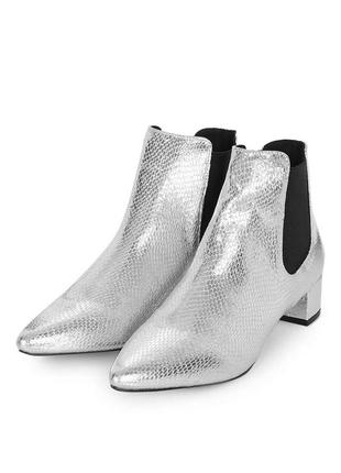 Новые модные ботильоны серебро topshop 39