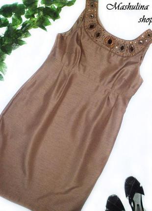 Красивое платье с украшением по горловине фирмы next
