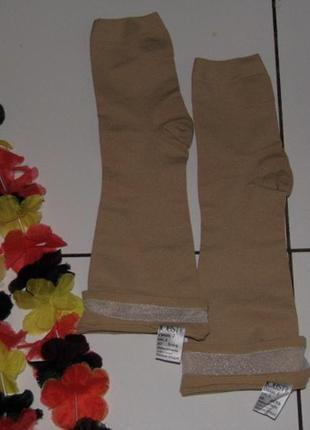 Компрессионные гольфы без носка -jobst classic 2 /2ccl 4 размер - германия