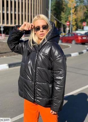 Куртка зефирка теплая