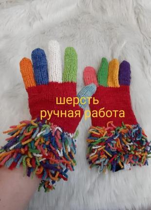 Перчатки шерсть ручная работа
