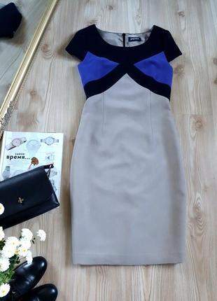 Стильное, красивое платье 👗