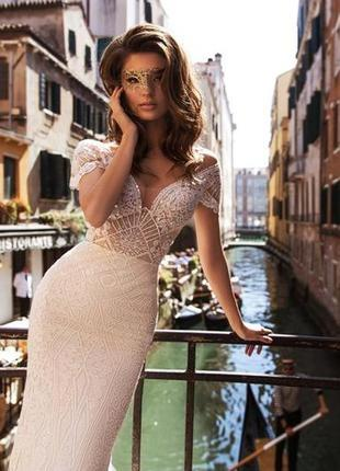 Весільна сукня для👑