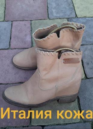 Сапоги ботинки кожа италия
