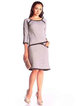 Платье ангора софт 48-50 р.