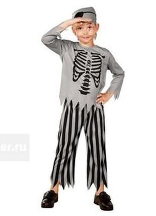 Костюм пират /скелет хеллоуин