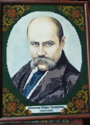 "Вышивка бисером ""т.г. шевченко"""