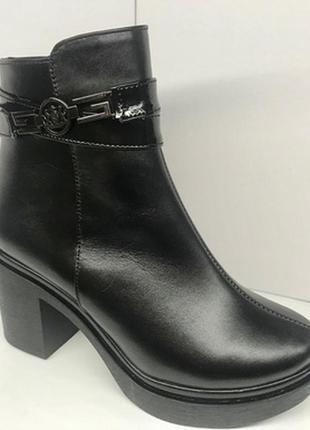 Натуральные кожаные демисезонные ботинки