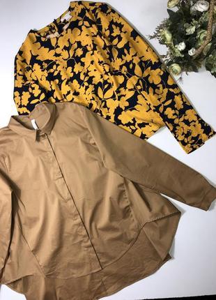 Рубашка imperial италия  дорогой бренд  размер л новая