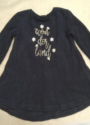 Тепле плаття для дівчинки