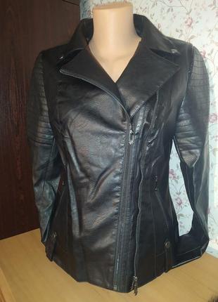 Курточка-косуха, 50розм, маломер