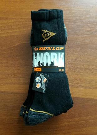 Шкарпетки dunlop - бельгія 43-46