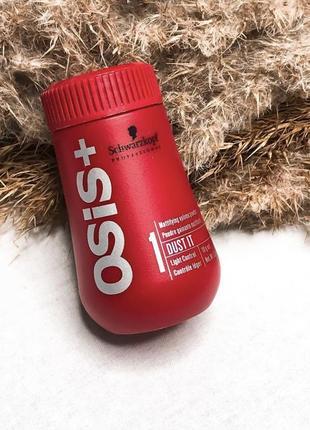 Пудра для волос с матовым эффектом schwarzkopf osis dust it.