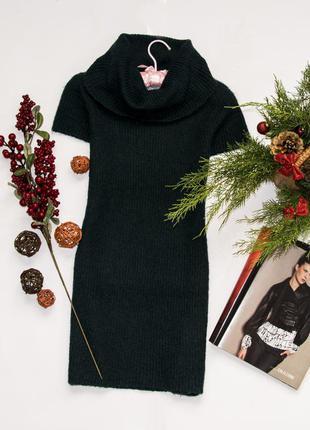 Распродажа очень мягкое изумрудное платье-туника wallis