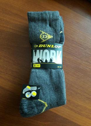 Шкарпетки dunlop - бельгія 39-42