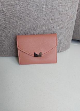 Мини кошелёк