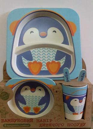 Набор детской посуды бамбуковый 5 приборов пингвин