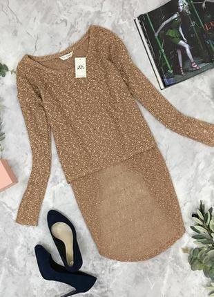 Нарядный свитер разной длины  sh1844146 miss selfridge