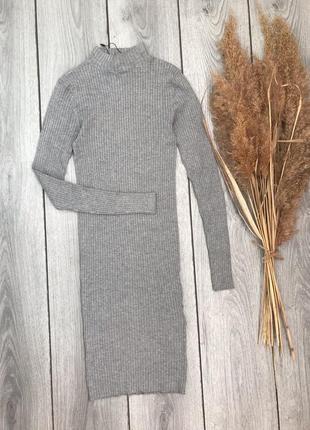 Amisu платье базовое новое серое в рубчик длинное xs 34 6 xxs 32 4