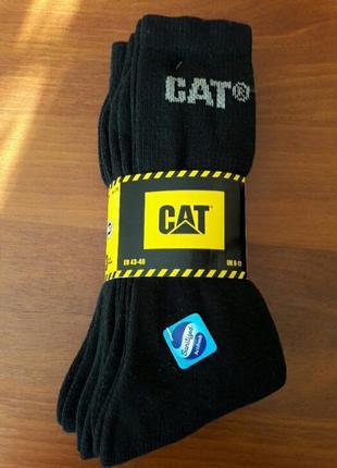 Робочі термо шкарпетки cat - caterpillar 43-46
